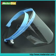 Disposable medical supply dental face shield DMF03