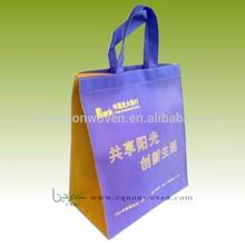 Purple Durable Cheap PP Non Woven Shopping Bags
