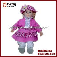 "18"" Intelligent talking toys 2013 most popular baby dolls"