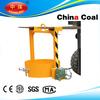 shandong china coal Rotating oil drum lifter