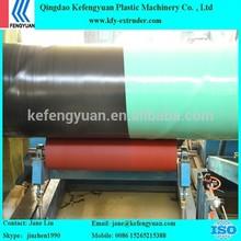 3PE Anticorrosion powder coating plastic machinery/MACHIERY