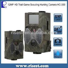 Infrared Digital Security Waterproof IP Game Camera with 2 PIR Sensor HC-300