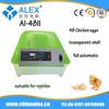 mini incubator for family incubation machine equipment kerosene incubator for sale best price