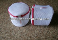Hot sales mesh lingerie bag for Laundry and promotiom,good quality fast delivery