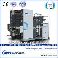 uv coating machine offset printing machine