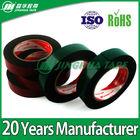 green pe film carpet binding tape
