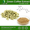 Green Coffee Extract Total Chlorogenica Acids CAS No. 327-97-9