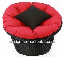 2014 Cupcake Design Cane Sofa Chairs Swivel Chair Lazy Rattan Chair