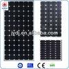 200w 12v 24v mono solar panel for led street module