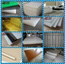 12mm polycarbonate sheet solar polycarbonate sheets