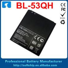 2000mAh BL-53QH Battery for LG P760 P880 Optimus L9 Battery