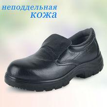 stylish leather safety shoes upper importers wholesale