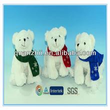 2014 christmas plush polar bear
