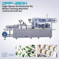 2013 Top-Selling Aluminum Plastic Blister Packing Machine