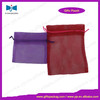 wholesale small cheap gift mesh bag/pouch