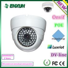 2/3/5 megapixel low illumination poe onvif dome ip camera (H.264, IR-cut),support Milestone,DV-line,Luxriot