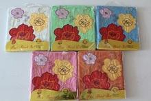Embroidery sunflower bedsheet