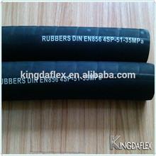 EN856 type 4SP/4SH
