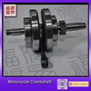 High Quality China Manufacturer Factory Price Loncin CB250 Crankshaft for Hot Sale