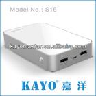 Attractive gifts 13000mah universal power bank & USB flash disk