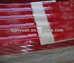red color coated metal roof tile,prepainted steel roofing sheet