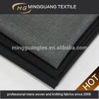 wholesale polyester viscose fabric 2014 new design abaya