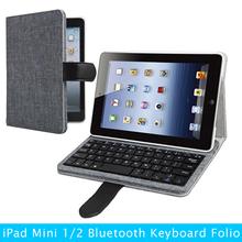 Canvas Bluetooth Keyboard Case for iPad Mini