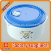 Super quality hotsell small plastic containers wholesale