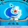 /product-gs/food-additive-thickener-sodium-alginate-jelly-powder-1619911245.html