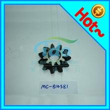 Differential Gear for Mitsubishi MC814581