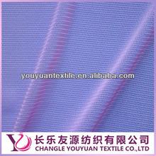 Low stretch yarn spandex knit fabric
