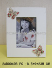 Cream wooden photo picture frame with butterfly wholesale