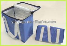 2014 Cooler bag Cooler bag for wine/ cans/food/medicine