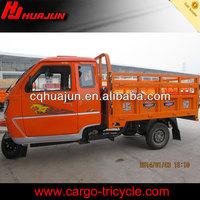 HUJU 175cc motocycle chopper / three wheel motor tricycle / chinese chopper sale