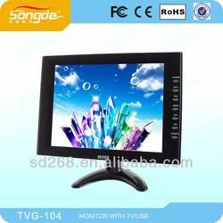 """10"""" car tft lcd monitor 10 inch lcd monitor"""