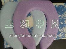 EVA foam toilet seat cover