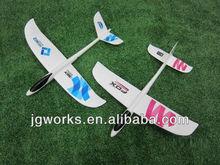 Papier avion, Gas powered toy planes