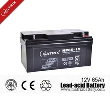 AGM 12v 65ah rechargeable sealed lead acid battery