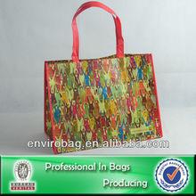Matte Laminated Reusable RPET Shopping Bag