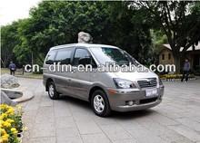 Hot selling Dongfeng Passenger Vehicle/MPV/7 seats