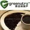 Bubble Instant Black Tea Powder