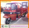 Chongqing newly fashion motorcycle truck 3-wheel tricycle,disabled motorized tricycles,tricycle for sale in philippines