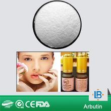LGB hplc pure alpha arbutin powder for dermaline skin whitening cream