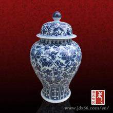 beautiful blue and white ceramic ginger jar