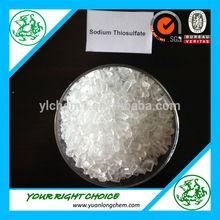 Sodium thiosulfate price /sodium thiosulphate msds