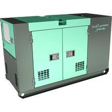China OEM diesel generator fuel consumption powered by Cummins 4BT3.9G1