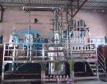 Jinzong Machinery polyrizaion pilot reactor