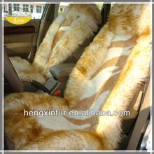 wholesale rug/sheep skin carpet/wholesale rug/car set cushion