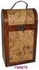 2 Bottles Worldmap PU Leather and Wood Wine Box