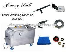 Diesel fuel high steam pressure two guns steam car wash machine